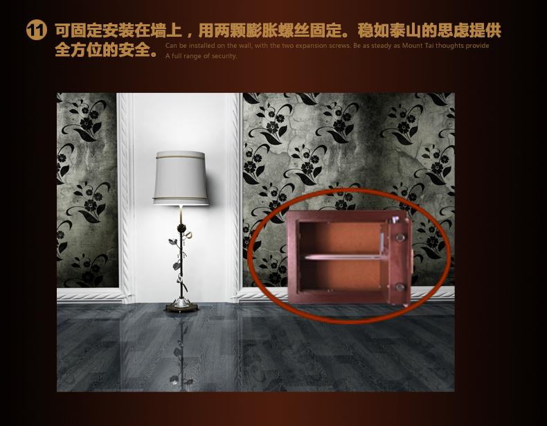 可固定安装在墙上,提供全方位的安全