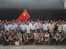万博体育软件下载链接集团组织员工赴上海、嘉兴参加党建纪念活动