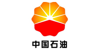 永发合作客户-中国石油