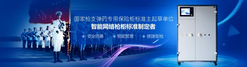万博体育软件下载链接智能万博官网manbetxapp